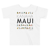 Load image into Gallery viewer, KANAHA ELEMENTS Kids Tee