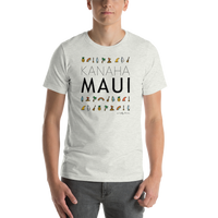 Load image into Gallery viewer, KANAHA ELEMENTS Men's Tee
