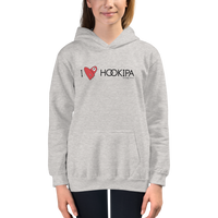 Load image into Gallery viewer, I LOVE HO'OKIPA Kids Hoodie