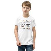 Load image into Gallery viewer, FRIENDS OF KANAHA Youth Tee