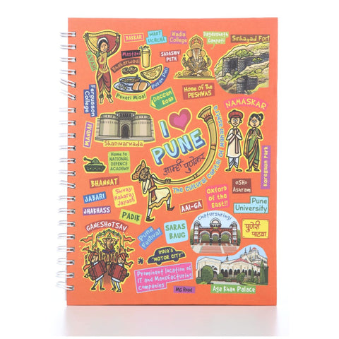 Pune Ruled Exercise Book
