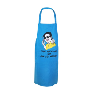 Govinda Tribute Kitchen Apron