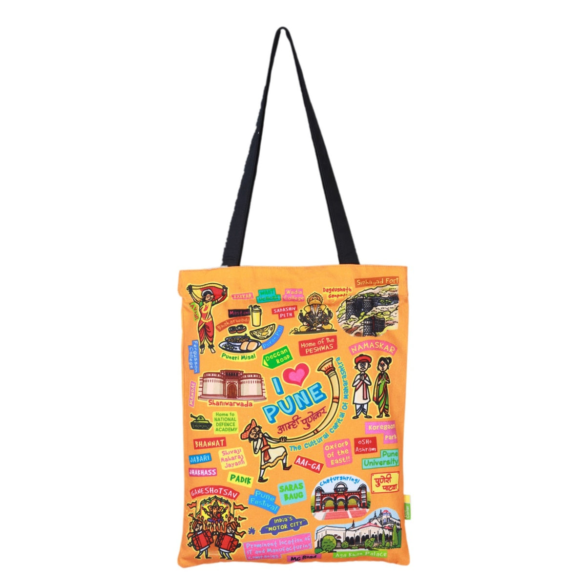 Small Coloured Pune Cotton Bag