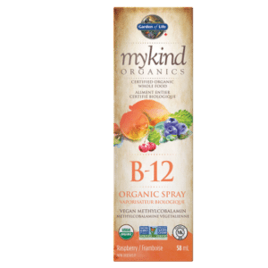 Garden of Life MyKind Organics Vitamin B-12 Organic Raspberry Spray 58 ml