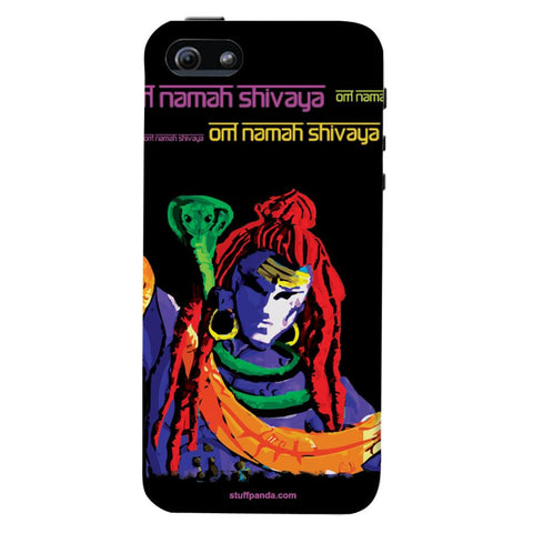 Designer Cool Ethnic Lord Shiva hard back cover / case for Iphone 5 / 5s