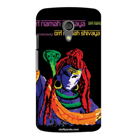 Designer Cool Ethnic Lord Shiva hard back cover / case for Moto G2