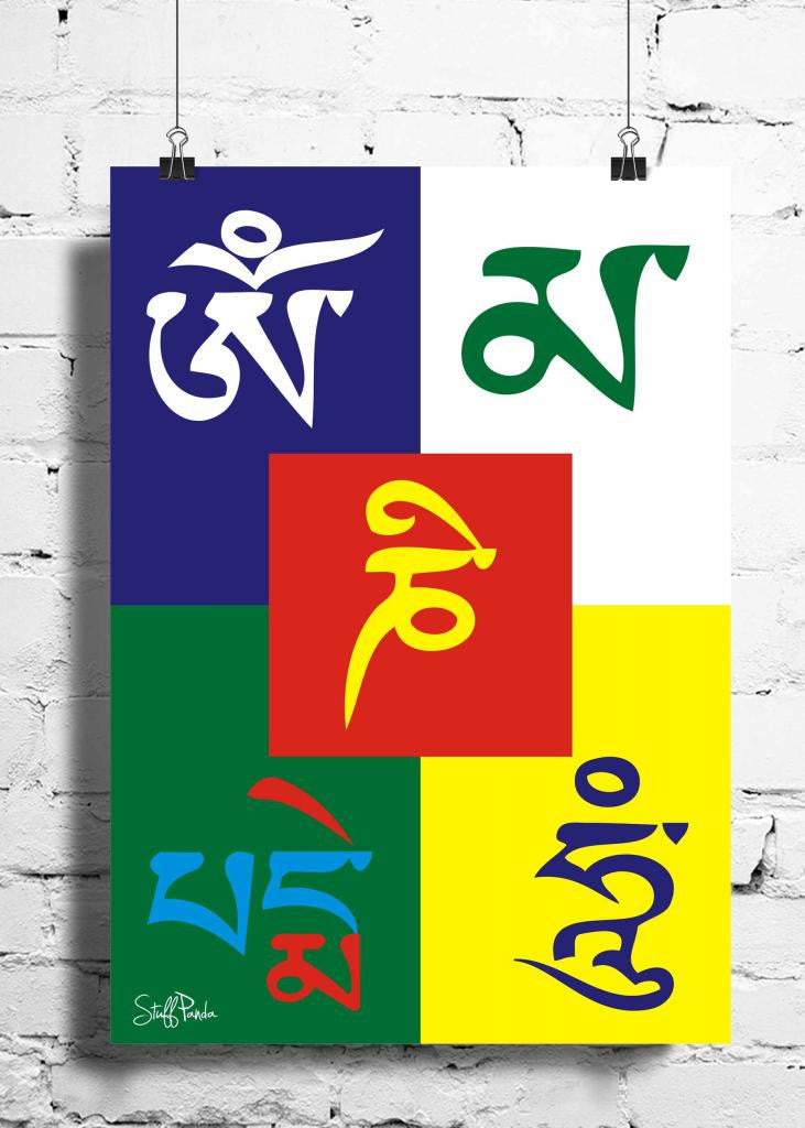 Cool Funky Abstract ethnic Tibetan Om wall posters, art prints, stickers decals - stuffpanda - 1