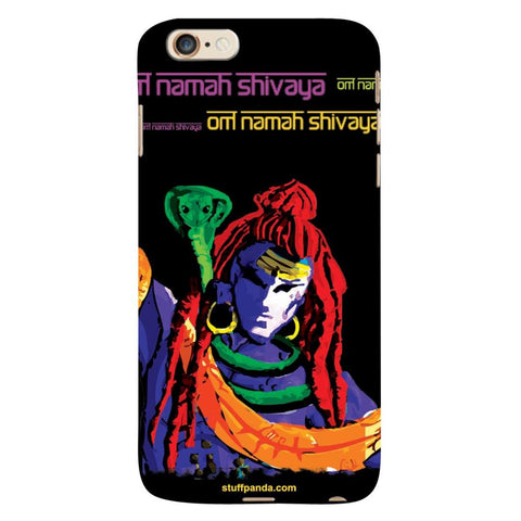 Designer Cool Ethnic Lord Shiva hard back cover / case for Iphone 6 plus