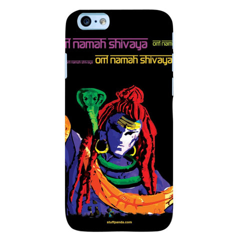 Designer Cool Ethnic Lord Shiva hard back cover / case for Iphone 6