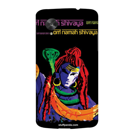 Designer Cool Ethnic Lord Shiva hard back cover / case for Nexus 5