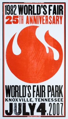 1982 World's Fair - 25th Anniversary - Kevin Bradley