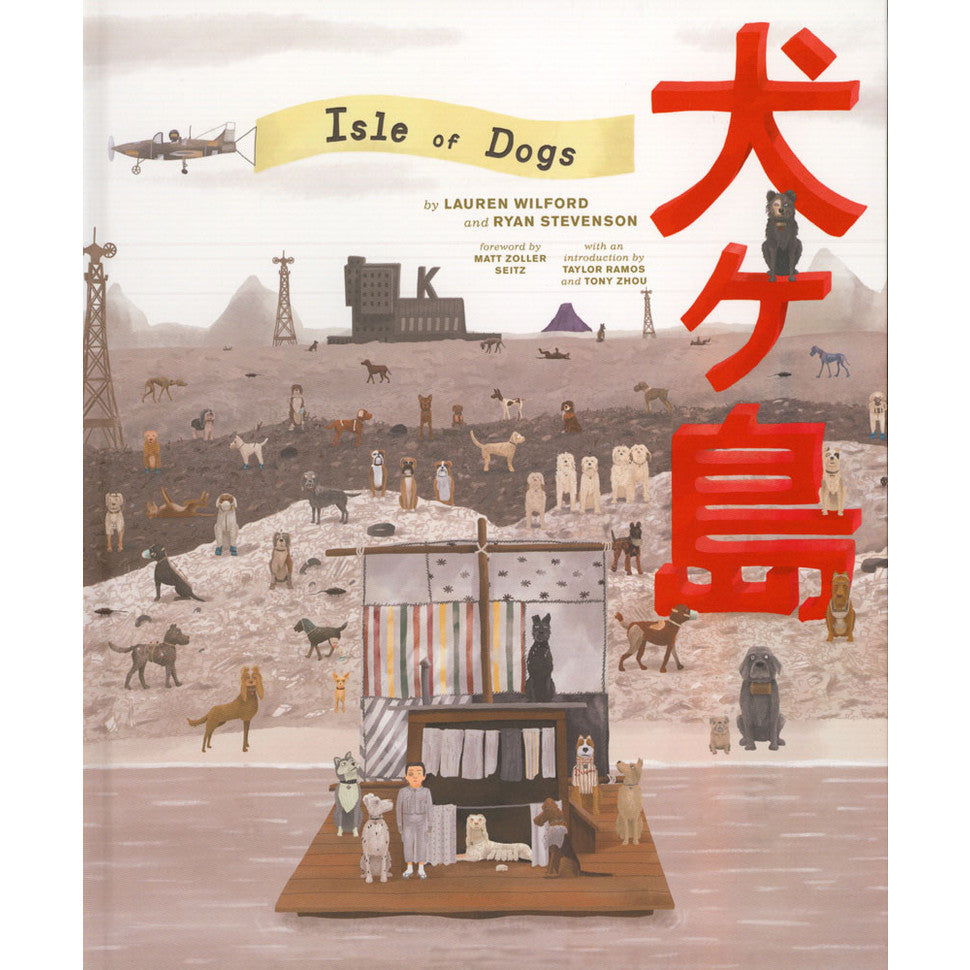 Wes Anderson's Isle Of Dogs HC