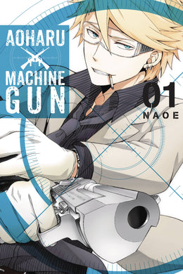 Aoharu X Machinegun Gn