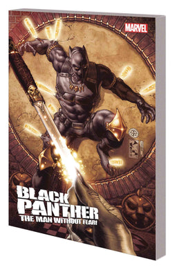 Black Panther Man Without Fear Complete Collection Tp