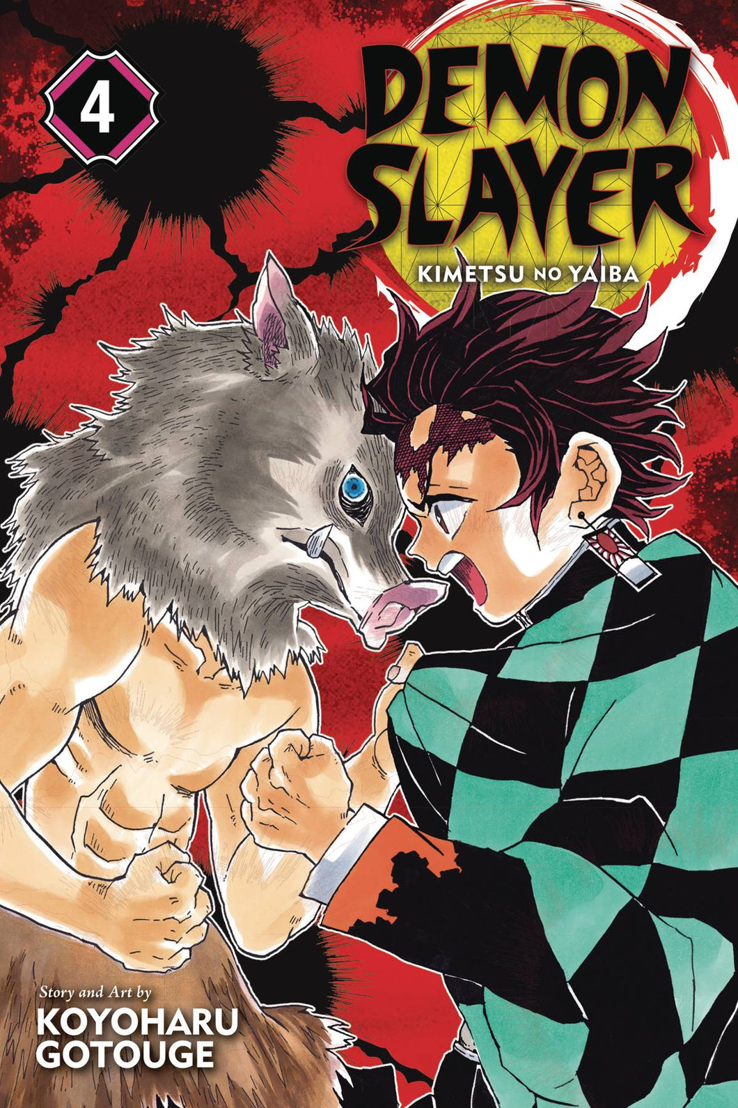 Demon Slayer Kimetsu No Yaiba GN Vol 04 - Books