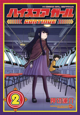 Hi Score Girl Gn Vol 02