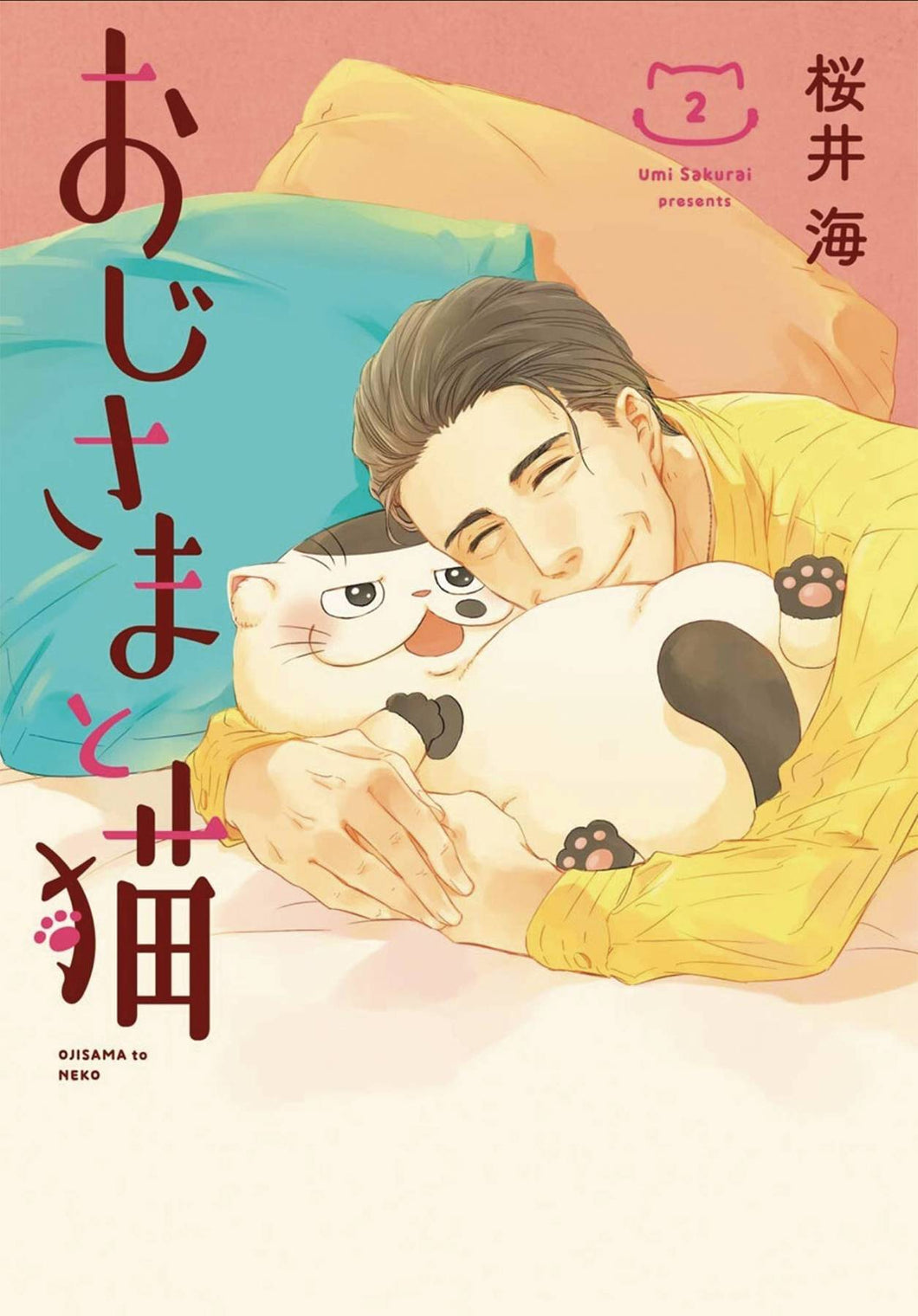 Man And His Cat Gn Vol 02