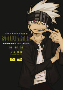Soul Eater Perfect Edition HC GN Vol 02 - Books