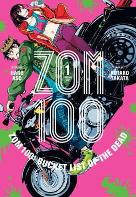 Zom 100 Bucket List of The Dead GN Vol 01 - Books