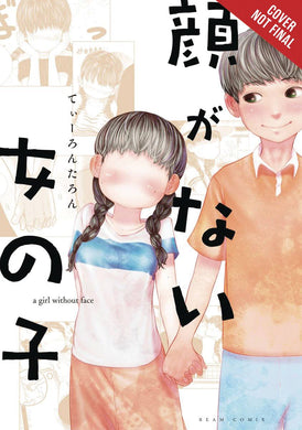 Girl Without A Face GN Vol 01 - Books