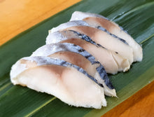 Load image into Gallery viewer, Cured Mackerel (Shime Saba) 2pc/pk