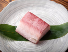 Load image into Gallery viewer, Yellowtail  (hamachi) loin (frozen) ave 2.0 lb/pk