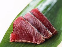 Load image into Gallery viewer, Seared Bonito Loin (Katsuo Tataki) ave 2.0 lbs/pk
