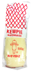 Mayonnaise Kewpie Brand  (Japanese) 1.1lbs/pc