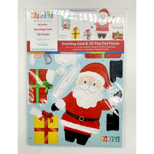 3D Christmas Keepsake Card - Santa-Nook and Cranny - 2019 REI National Gift Store of the Year