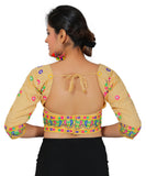 Banjara India Women's Dupion Silk Multicoloured Aari Embroidered Half Sleeves Kutchi Blouse-Biege
