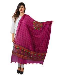 Banjara India Women's Pure Cotton Real Mirrorwork & Hand Embroidery Dupatta (Kutchi Chakkar) Magenta Violet - CKR10