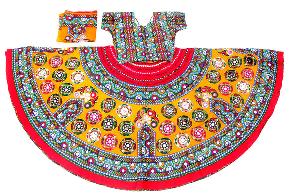 Banjara India Multicoloured 3 piece Chaniya Choli Set-GOL01