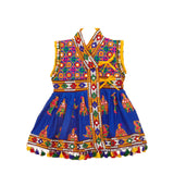 Banjara India Embroidered Kedia For Boys (RGR) - Blue