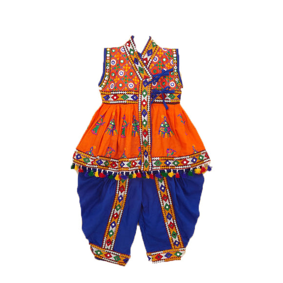 Banjara India Embroidered Kedia For Boys (RGR) - Orange
