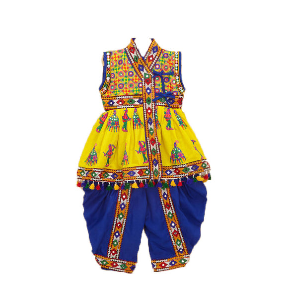 Banjara India Embroidered Kedia For Boys - KD-RGR-Yellow (14)