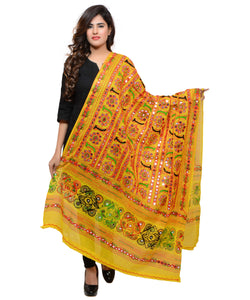 Banjara India Women's Pure Cotton Aari Embroidery & Foil Mirrors Dupatta (Bharchak VIP) Lemon Yellow - VIP08