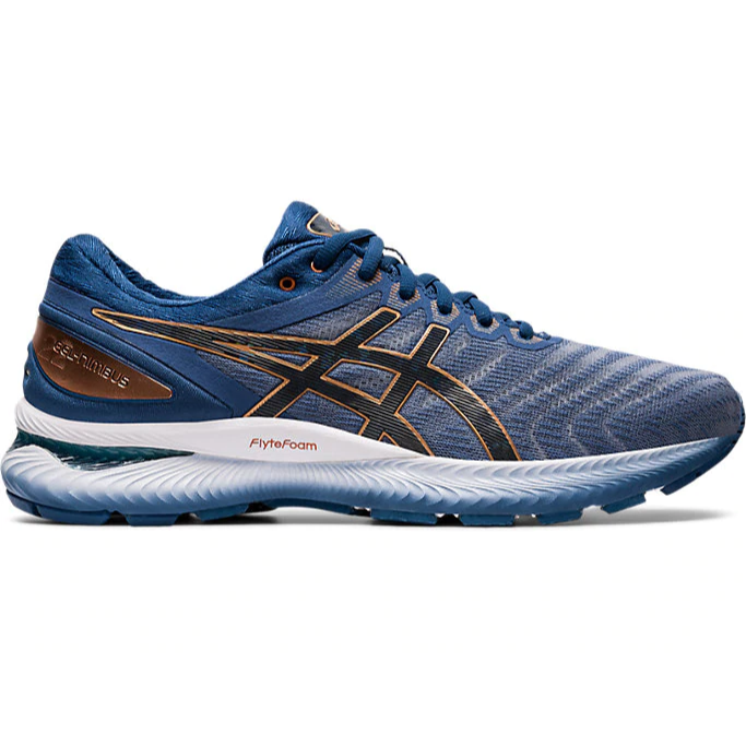 Men's Asics Gel-Nimbus 22 2E SALE