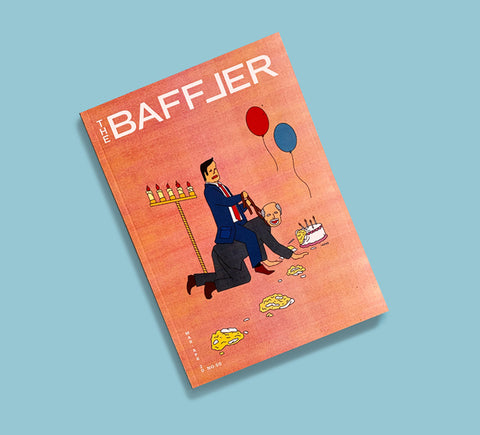 The Baffler no. 50
