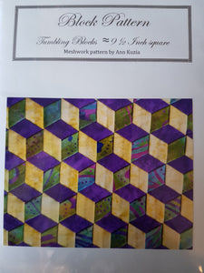 Tumbling Blocks - Meshwork Block Pattern