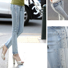 Load image into Gallery viewer, #5055 Nail Drill Denim Trousers