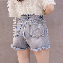 Load image into Gallery viewer, #5057 Embroidered Beaded Denim Shorts
