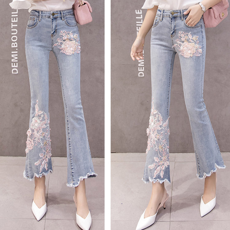 #5059 High-rise Jeans Trousers