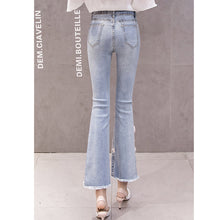 Load image into Gallery viewer, #5059 High-rise Jeans Trousers
