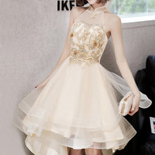 Load image into Gallery viewer, #5094 Party Dress