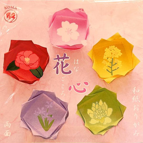 Double-Sided Flower Origami Paper (10 sheets)