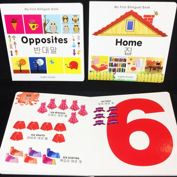 Korean/English Board Book Set