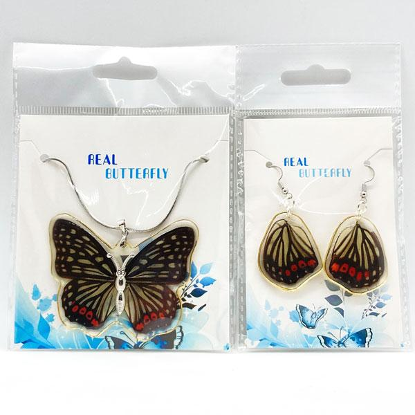 Red Ring Skirt Butterfly Jewelry Set