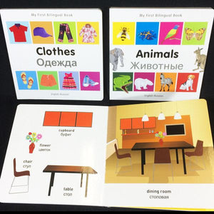 Russian/English Board Book Set