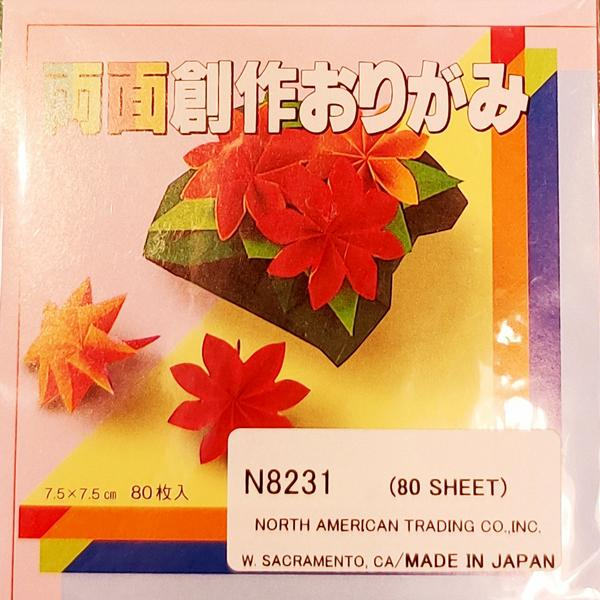 Two-Sided Small Origami Paper (80 sheets)