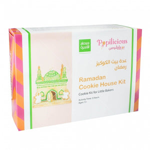 Popilicious Mosque (Masjid) Cookie Kit